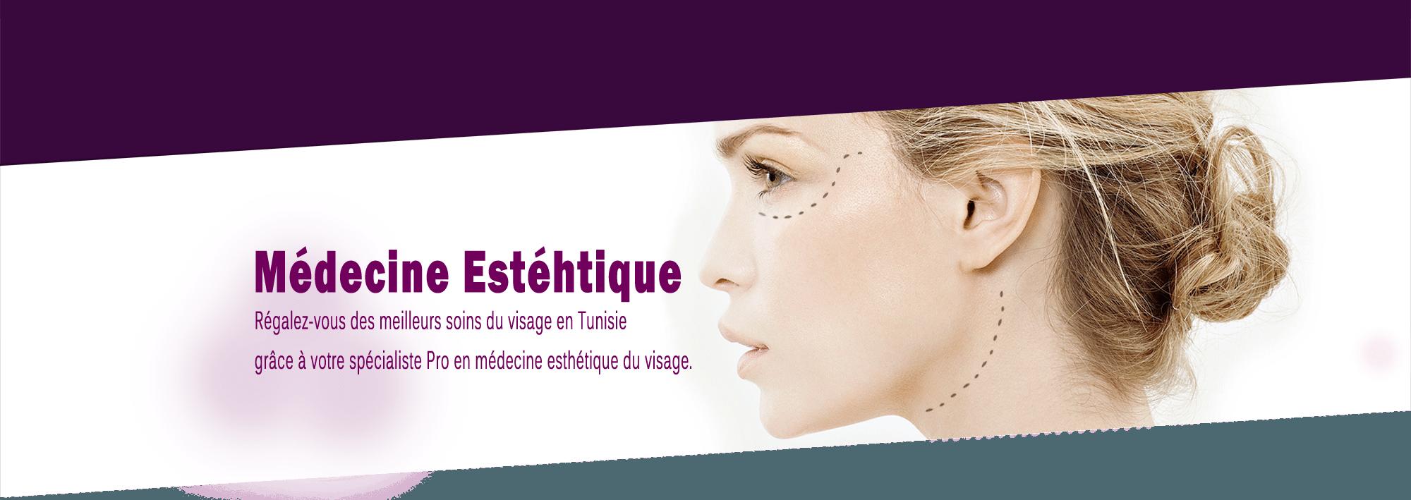 esthetique-visage-tunisie